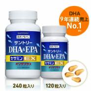 肝臓機能回復をサポートする健康食品・DHA・EPA&セサミンEXの商品画像